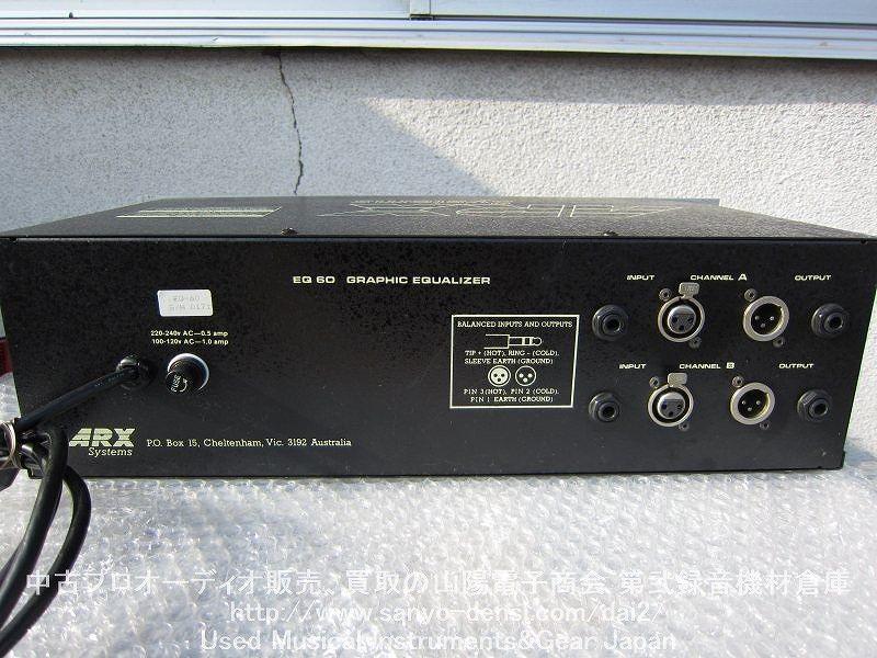 ARX EQ60 オーストラリア製の高品位なグラフィックイコライザー、中古良品が入荷しました。