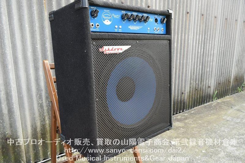 中古ベースアンプ ASHDOWN Electric Blue 130 eb130-15 全国通信販売