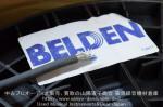 BELDEN ベルデン 1192A マイクケーブル
