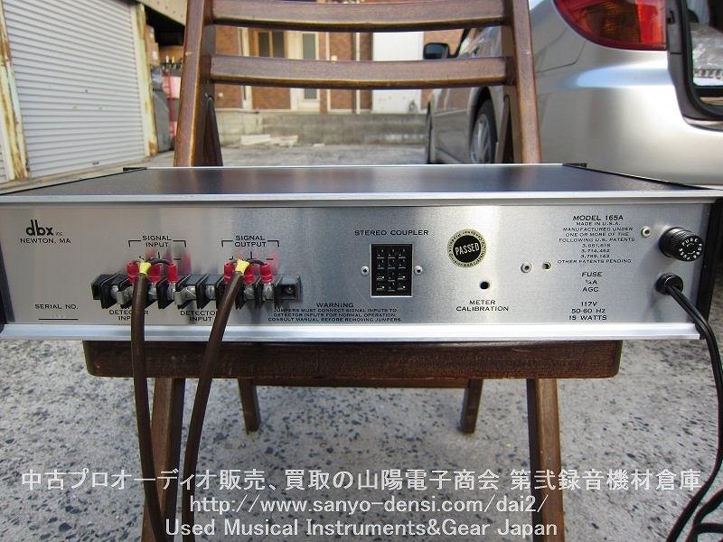 中古 レコーディング機材 DBX165A コンプレッサー 全国通信販売 7