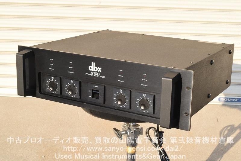 中古音響 dbx 4320 4ch パワーアンプ 全国通信販売