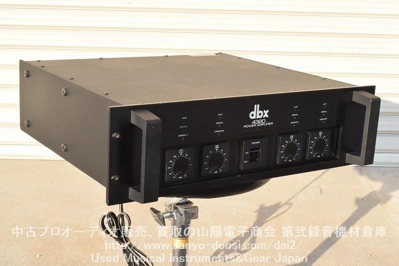 中古パワーアンプ dbx 4320 4ch 全国通信販売