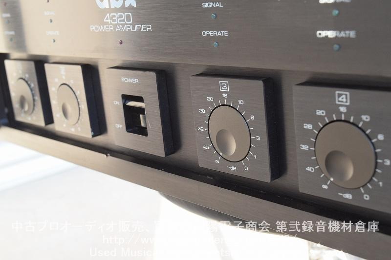 中古パワーアンプ dbx 4320 4ch 全国通信販売 音響機器