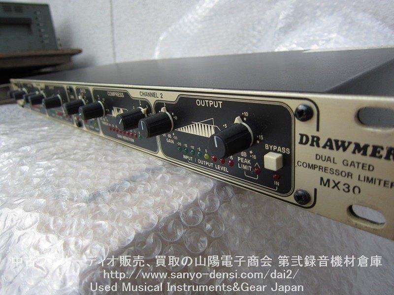 DRAWMER_MX30 高品位コンプレッサー、リミッター、ノイズゲートが1Uサイズに2ch入って中古品でお買い得。