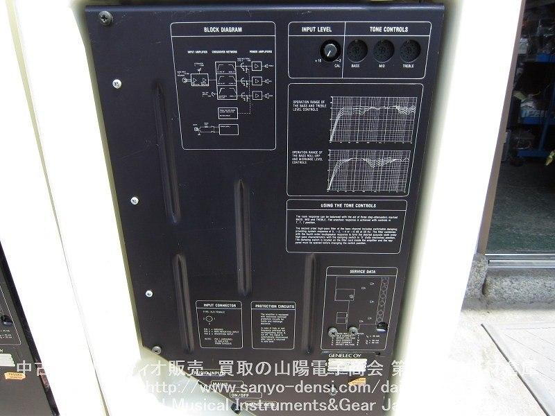 GENELEC 1022A TRIAMP 3WAY マルチアンプ アクティブモニタースピーカー  中古2本1ペア入荷いたしました。山陽電子商会 第弐録音機材倉庫