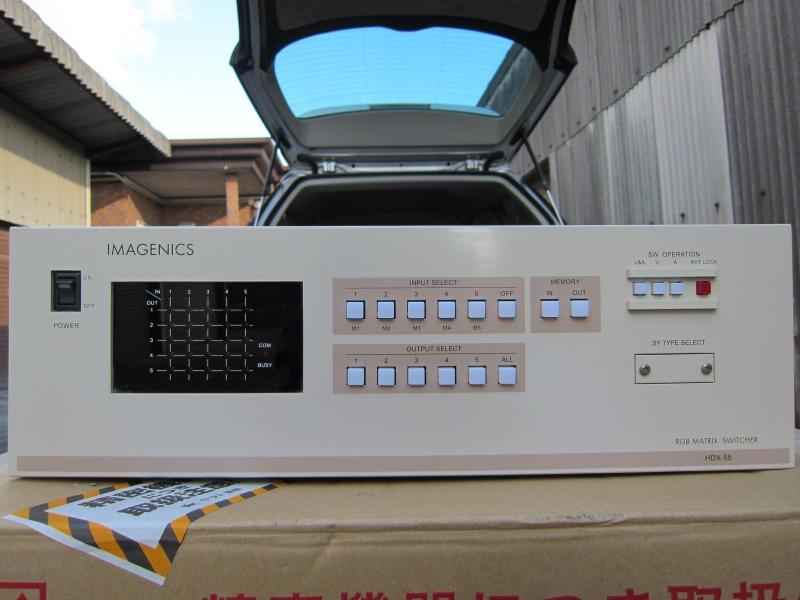 中古 イメージニクス IMAGENICS HDX-55 アナログRGBマトリックススイッチャー 通信販売