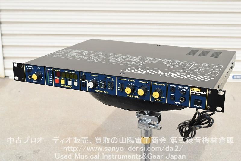 中古音響機材 KORG SDD-3000 ディレイ BOOWY 布袋 布袋寅泰 全国通信販売