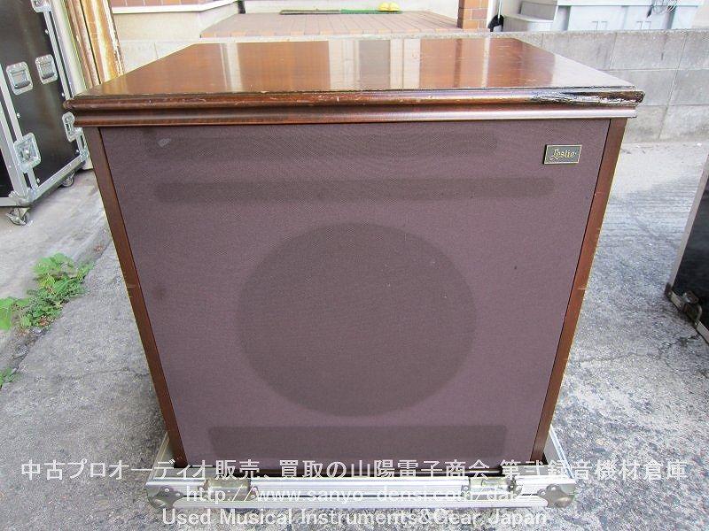 LESLIE MODEL 322 ロータリースピカー 中古 全国通信販売