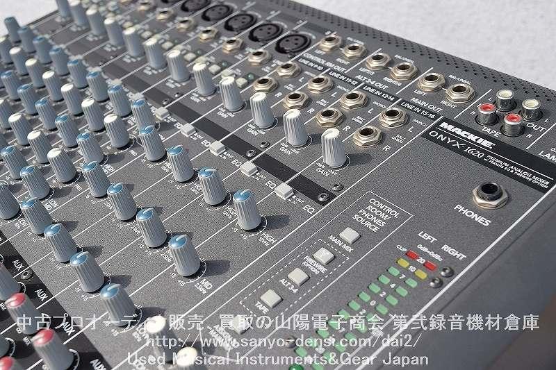 中古ミキサー MACKIE ONYX 1620