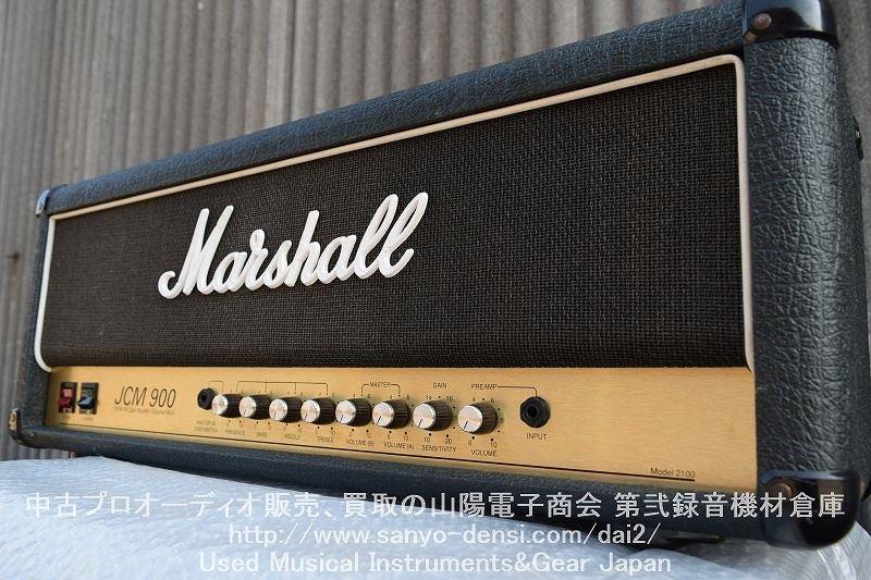 【中古楽器販売 ギターアンプ】 MARSHALL JCM900 2100 マーシャル 中古楽器
