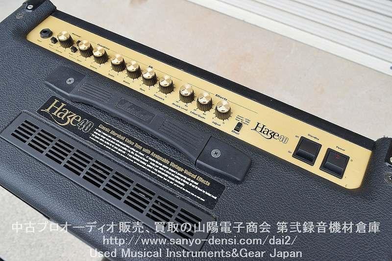 【中古販売 ギターアンプ】 MARSHALL HAZE 40 EL34 ECC83 中古楽器