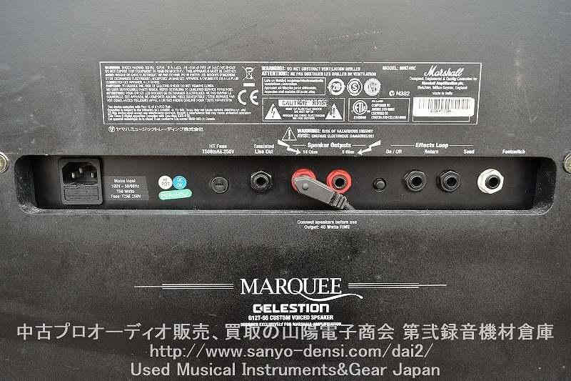 【中古販売 ギターアンプ】 MARSHALL HAZE 40 40W コンボ 中古楽器