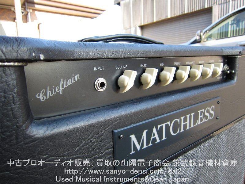 【中古販売 ギターアンプ】 MATCHLESS CHIEFTAIN 中古楽器 チューブアンプ