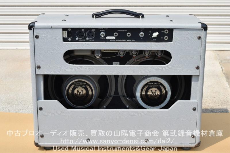 【中古販売 ギターアンプ】 MATCHLESS DC-30 中古楽器 通信販売