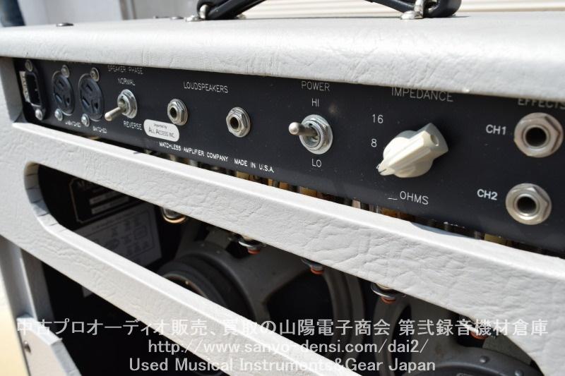 【中古販売 ギターアンプ】 MATCHLESS DC-30 中古楽器 全国通信販売