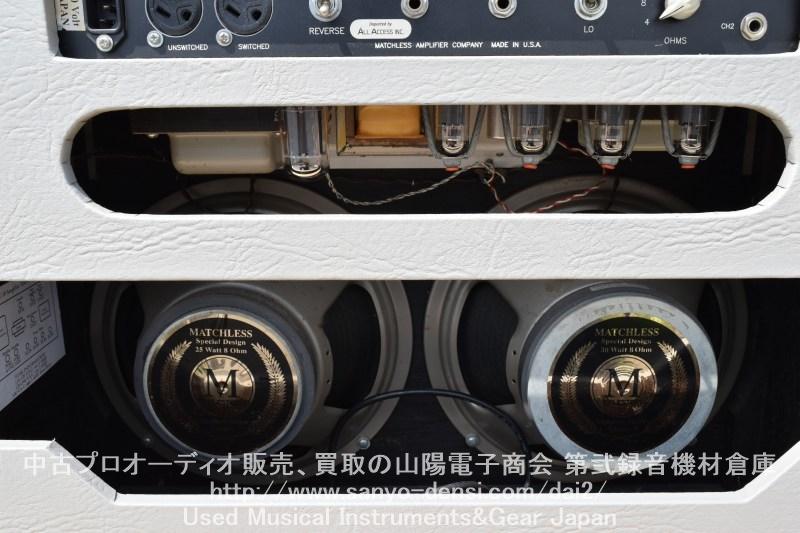 【中古販売 ギターアンプ】 MATCHLESS DC-30 30w 中古楽器