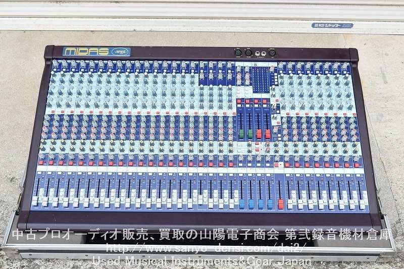 中古 MIDAS VENICE 320 アナログミキサー 全国通信販売