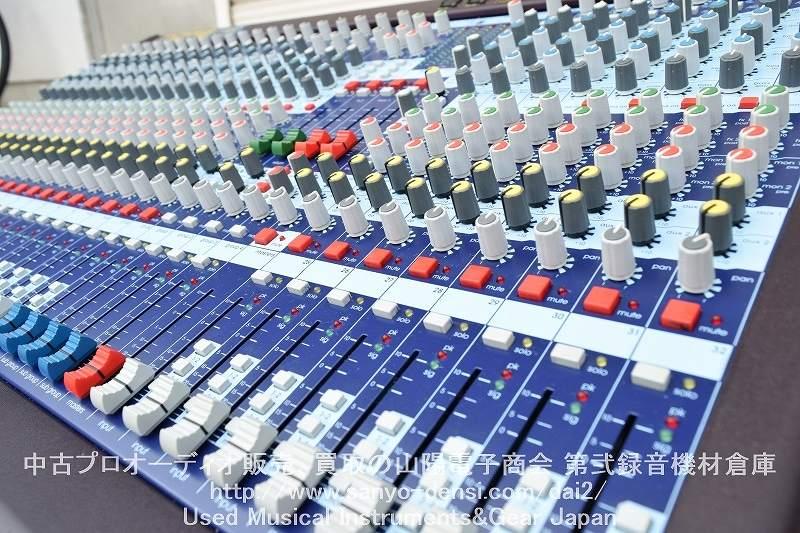 中古音響機材 MIDAS VENICE 320 アナログミキサー 全国通信販売