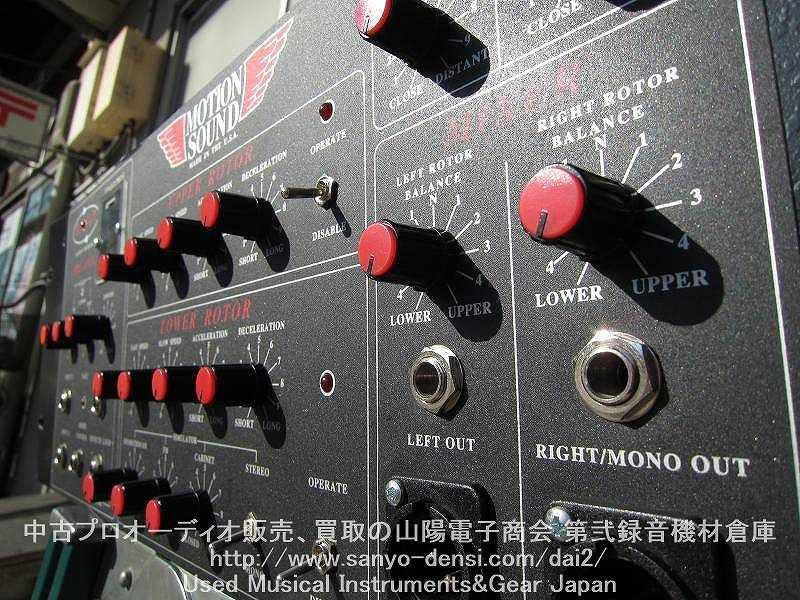 中古オルガン LESLIE MOTION SOUND R3-147 ロータリースピーカーシュミレーター 中古 全国通信販売