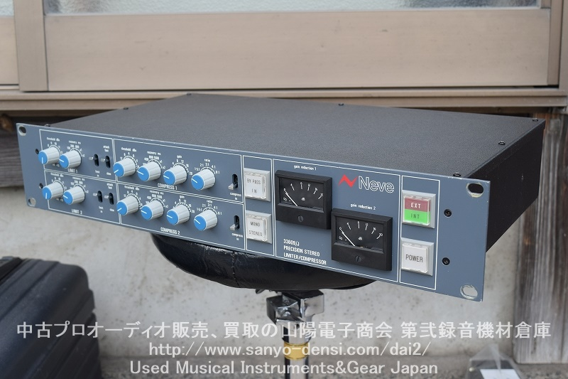 AMS NEVE 33609/J 中古 音響 レコーディング 機材