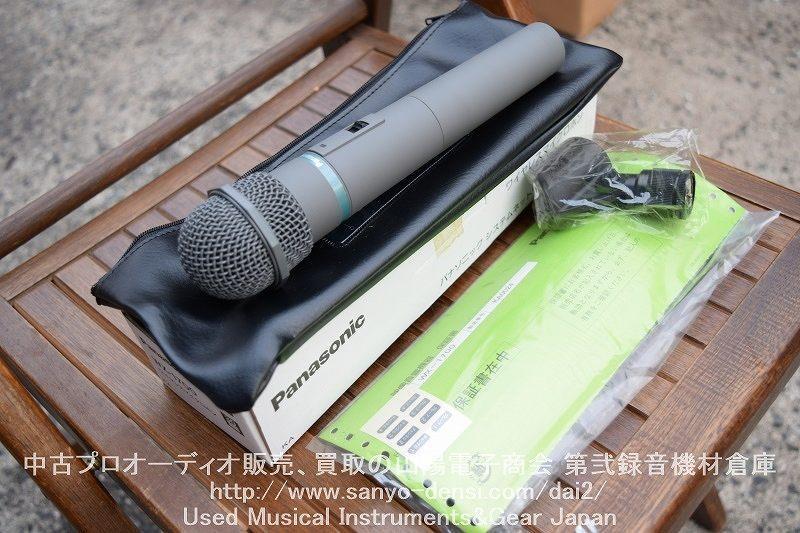 panasonic wx-1700 パナソニック 全国通信販売 山陽電子商会 第弐録音機材倉庫