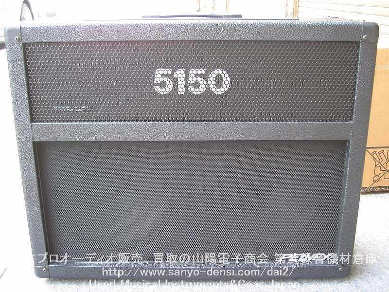 PEAVEY EVH 5150