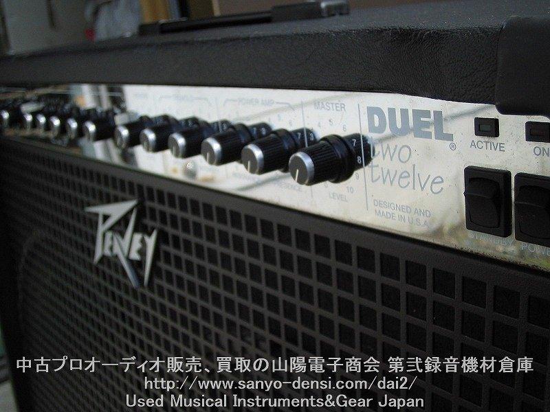 中古ギターアンプ PEAVEY DUEL TwoTwelve 212 チューブギターアンプ