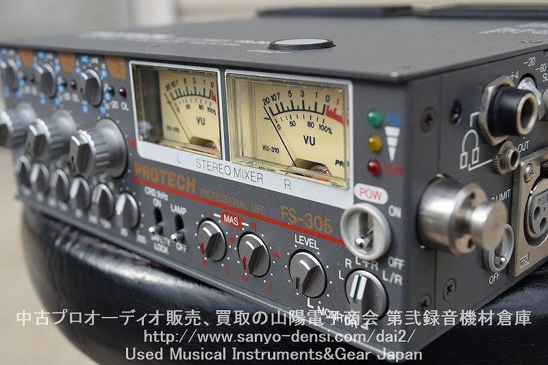 中古 PROTECH FS305 フィールドミキサー ENG 全国通信販売。
