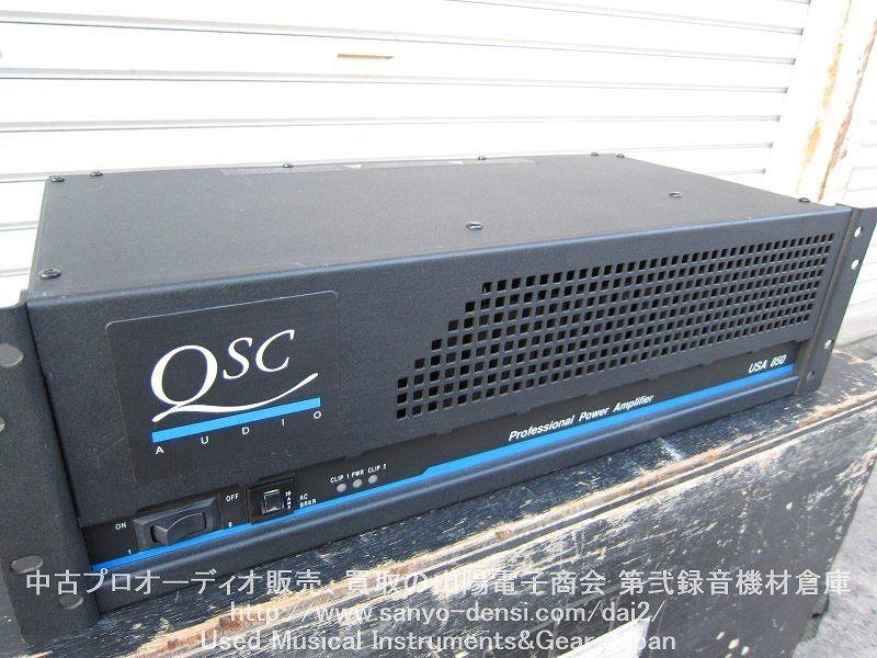 QSC AUDIO USA850 425W PAパワーアンプ 全国通信販売