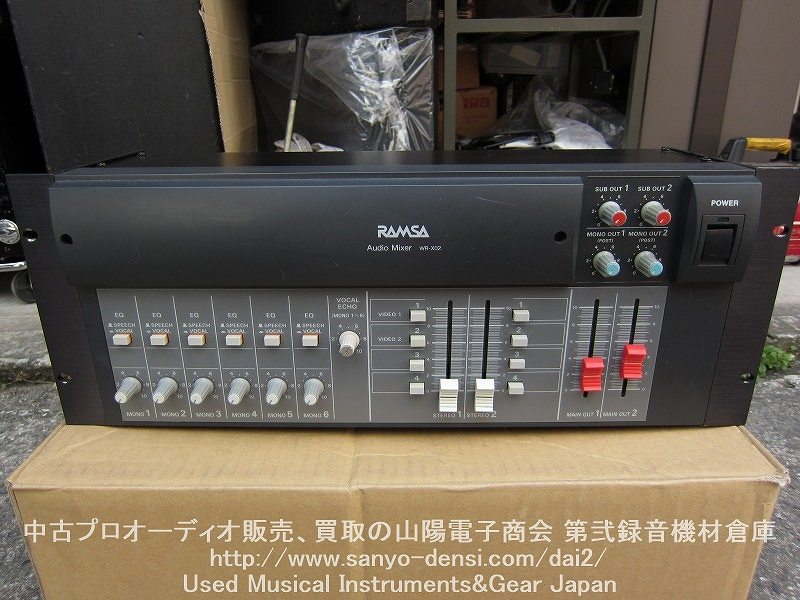 中古 RAMSA WR-X02 アナログミキサー 全国通信販売