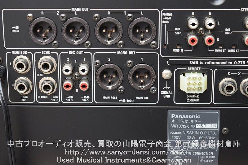 中古 RAMSA WR-X12K アナログミキサー 全国通信販売