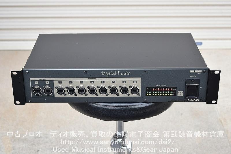 ROLAND S4000D 中古音響機材