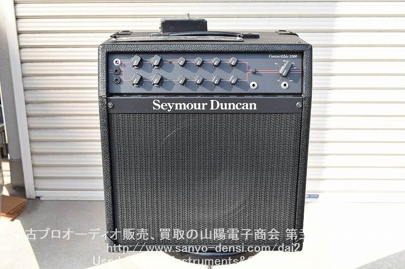 【中古販売 ギターアンプ】 seymour duncan convertible 2000 中古楽器