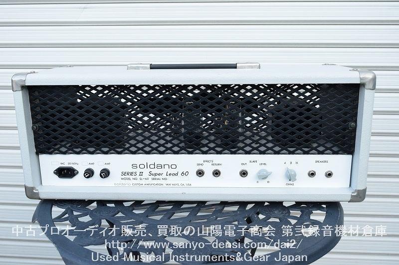 Comprei: Soldano SL-60 Super Lead - Cifra Club