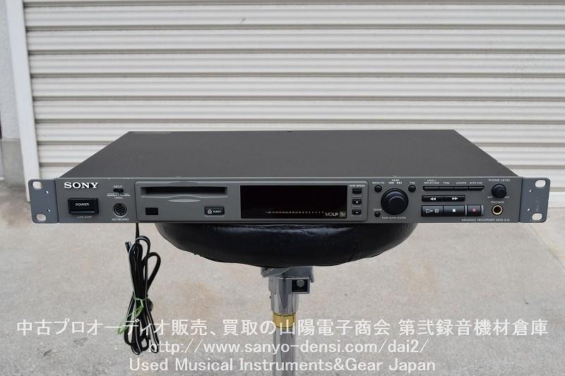 中古MDレコーダー SONY MDS-E12/8 業務用MD