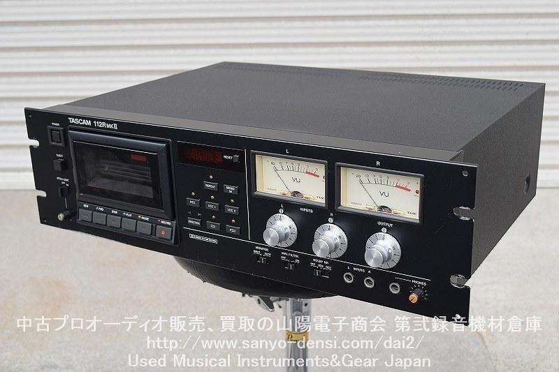 中古 TASCAM 112RMK2 カセットデッキ オートリバース ピッチ可変 全国通信販売