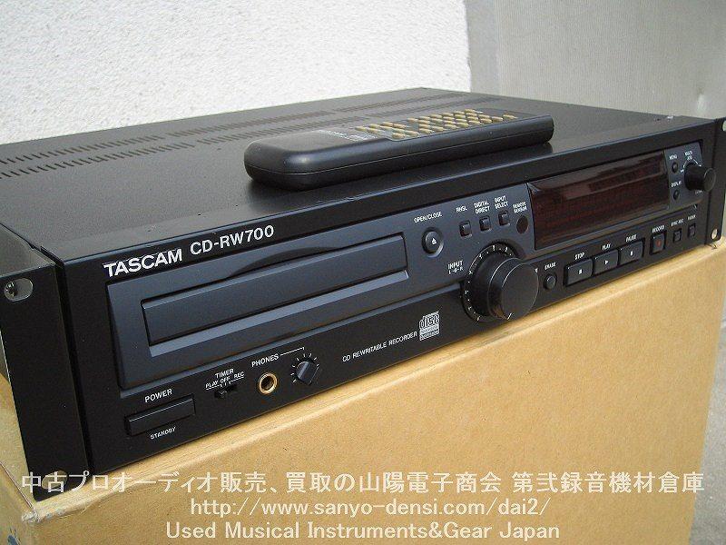 bán thanh lý đầu DVD hàng Nhật có ổ cứng hdd sử dụng thay thế đầu CDPlayer cỏ - 13