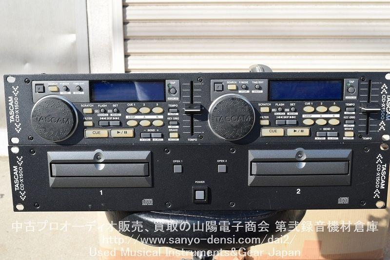中古音響機器 CDJ デュアルCDプレーヤー TASCAM CD-X1500