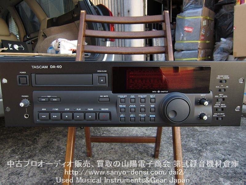 中古 TASCAM DA-40 業務用DAT