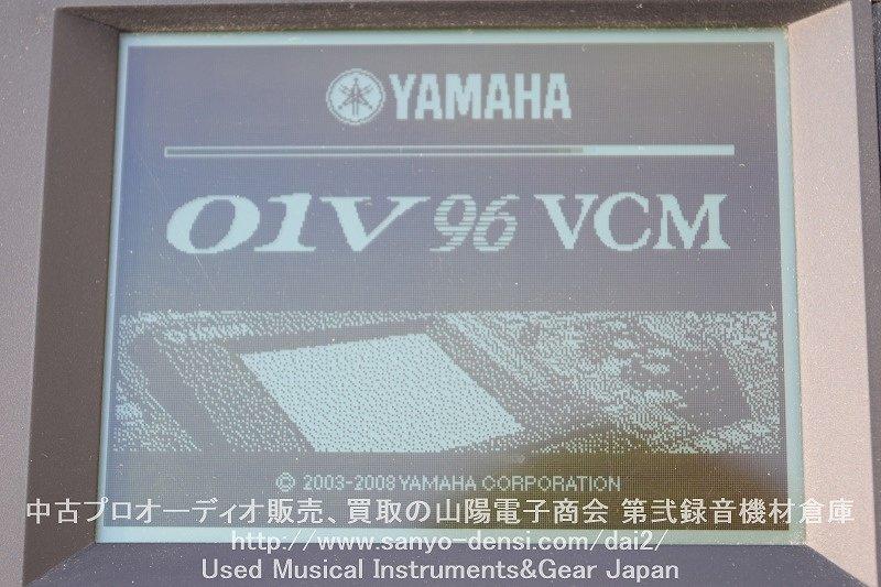 中古デジタルミキサー YAMAHA 01V96VCM  全国通信販売