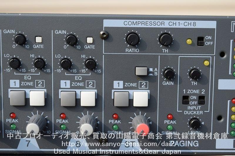 中古 YAMAHA MV800 8chアナログミキサー、コンプレッサー/ダッカー機能付き。全国通信販売。