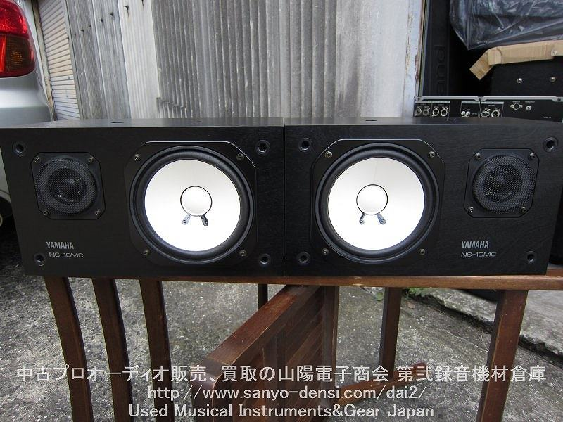 yamaha_ns10mc_004.jpg