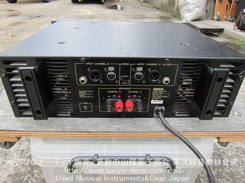 中古音響機材 YAMAHA P2360 PA パワーアンプ 全国通信販売