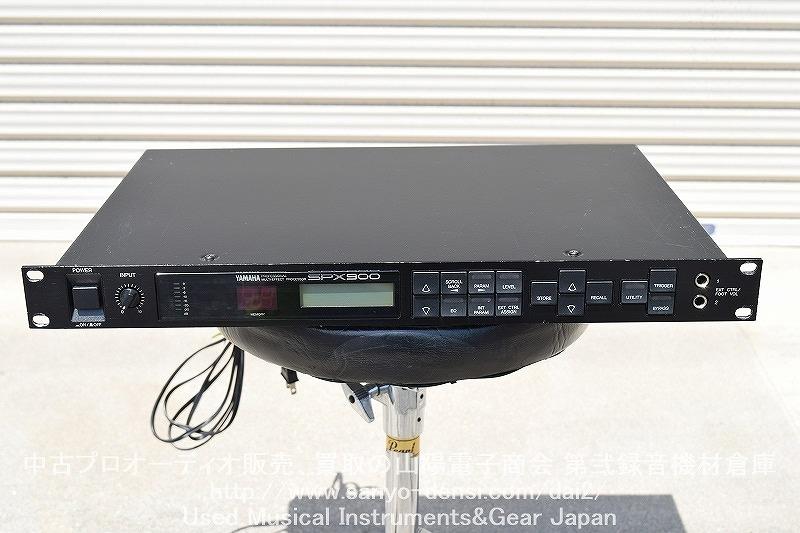 中古音響機材 YAMAHA SPX900 リバーブ エフェクトプロセッサー 全国通信販売